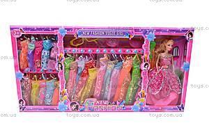 Кукла типа Барби, с набором нарядов, 8589A, фото