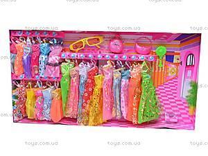 Кукла типа Барби, с набором нарядов, 8589A, отзывы