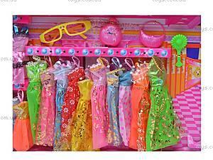 Кукла типа Барби, с набором нарядов, 8589A, цена