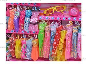 Кукла типа Барби, с набором нарядов, 8589A, игрушки