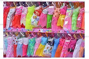 Кукла типа Барби, с набором одежды, 988-A2, отзывы