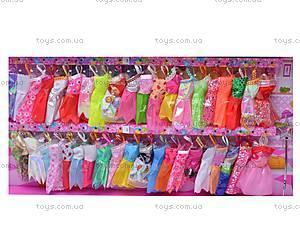 Кукла типа Барби, с набором одежды, 988-A2, цена