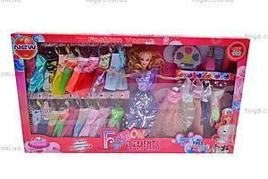Кукла типа «Барби» с набором одежды, 9809-C3, отзывы