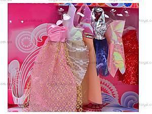 Кукла типа «Барби» с набором одежды, 9809-C3, цена