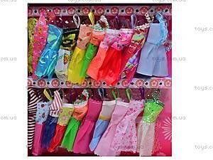 Кукла типа «Барби» с набором одежды, 9809-C3, игрушки