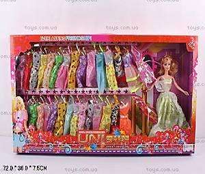 Кукла типа Барби, с набором платьев, 988