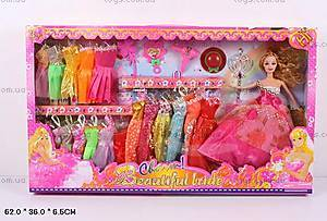 Кукла типа «Барби», с набором вещей, 2388A3