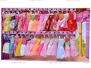 Кукла типа «Барби», с нарядами, 988A, цена