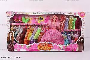 Кукла типа «Барби», с одеждой и обувью, 8865A