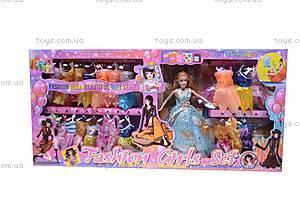 Кукла типа «Барби», с платьями, 888-18C, отзывы