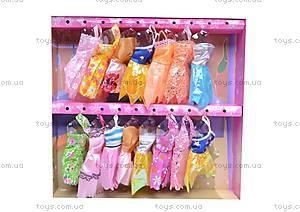 Кукла типа «Барби», с платьями, 888-18C, игрушки