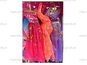 Кукла типа «Барби» с платьями, 66399, фото