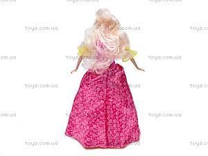 Кукла типа «Барби» с платьями, 66399, магазин игрушек