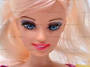 Кукла типа «Барби» с платьями, 66399, toys.com.ua