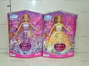 Кукла типа «Барби», с трюмо, PV08614