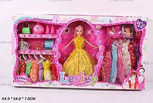 Кукла типа Барби, с украшениями, 5300C