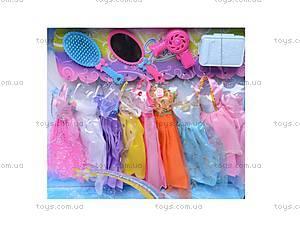 Кукла типа «Барби», с вечерним гардеробом, 83158, купить