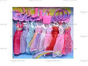 Кукла типа «Барби», с вечерним гардеробом, 83158, игрушки