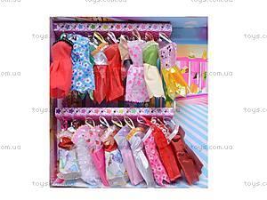 Кукла типа «Барби», с вечерними платьями, 9998C-3, цена