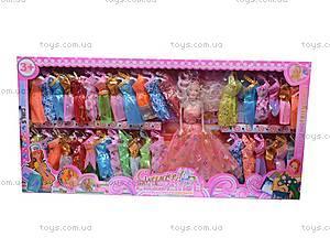 Кукла типа «Барби», с вещами, 688-10B, цена