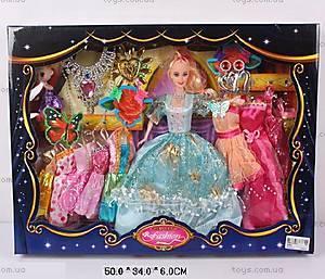 Кукла типа «Барби», с яркими нарядами, 2268D/2268-1