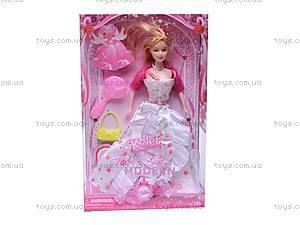 Кукла типа «Барби», со свадебным платьем, PV18681A, цена