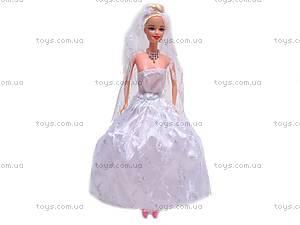 Кукла типа Барби «Свадьба», 3028