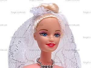Кукла типа Барби «Свадьба», 3028, отзывы