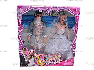 Кукла типа Барби «Свадьба», 3028, цена