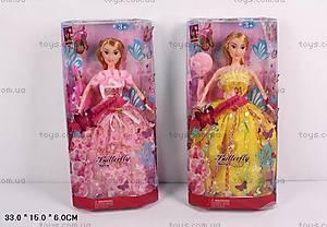Кукла типа «Барби», в бальном наряде, 9588