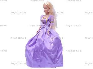 Кукла типа «Барби», в модном платье, OP488, отзывы