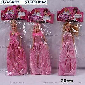 Кукла типа Барби в розовом наряде, 8833
