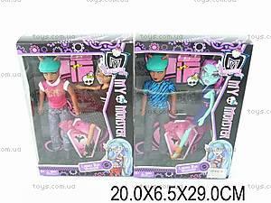 Кукла типа Monster High, 63019-2, купить