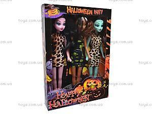 Кукла типа Monster High «Halloween», 244D, отзывы
