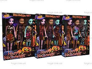 Кукла типа Monster High «Halloween», 244D, магазин игрушек