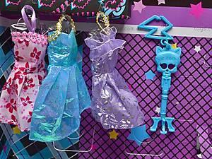 Кукла типа «Monster High» с аксессуарами, 913A, детские игрушки
