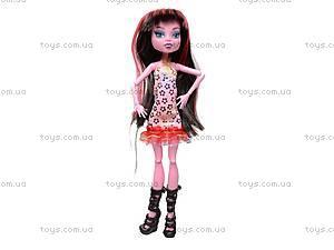 Кукла типа «Монстер Хай», H970-1, купить