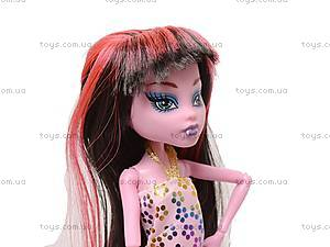 Кукла типа «Монстер Хай», H970-1, отзывы