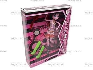 Кукла типа «Монстер Хай», H970-1