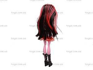 Кукла типа «Монстер Хай», H970-1, цена