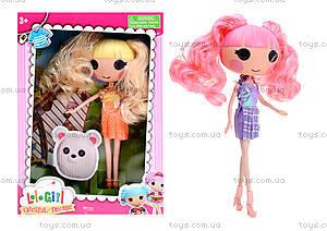 Детская кукла Lalagirl, TM5501-1-6