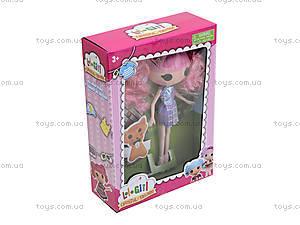 Детская кукла Lalagirl, TM5501-1-6, магазин игрушек
