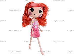 Детская кукла «Лала Лупси», TM5521-1-6, купить