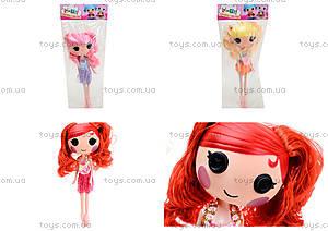 Детская кукла «Лала Лупси», TM5521-1-6