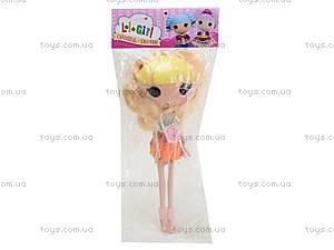 Детская кукла «Лала Лупси», TM5521-1-6, игрушки
