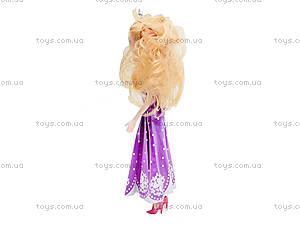 Игрушечная кукла My Girl, ТМ7715, купить