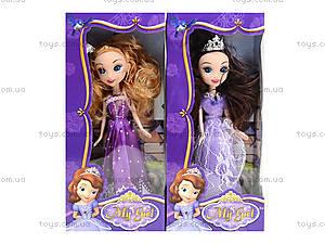 Игрушечная кукла My Girl, ТМ7715, фото