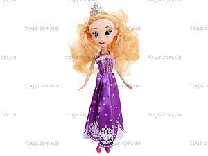 Игрушечная кукла My Girl, ТМ7715, цена