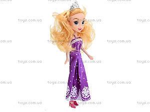 Игрушечная кукла My Girl, ТМ7715, игрушки