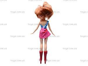 Кукла «Тотали Спайс», 201, отзывы